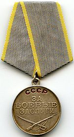 150px-Medal_for_Merit_in_Combat